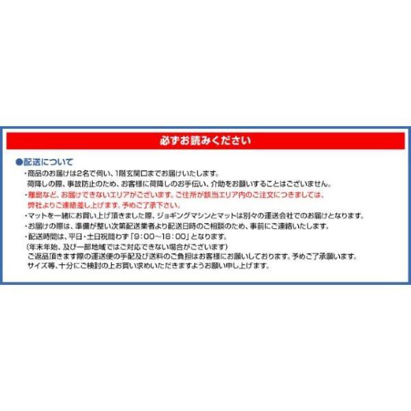 イグニオ(IGNIO) 電動ジョギングマシン J-10 (ルームランナー 電動ウォーカー ウォーキングマシン ランニングマシーン)|alpen-group|02