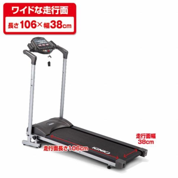 イグニオ(IGNIO) 電動ジョギングマシン J-10 (ルームランナー 電動ウォーカー ウォーキングマシン ランニングマシーン)|alpen-group|04