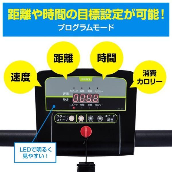 安心保証 送料無料 電動コンパクトウォーカー W-5S ルームランナー ルームウォーカー 電動ウォーカー ウォーキングマシン トレッドミル イグニオ|alpen-group|02