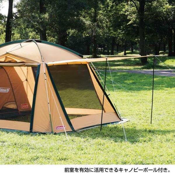 コールマン タフスクリーン2ルームハウス (2000031571) キャンプ テント Coleman|alpen-group|05
