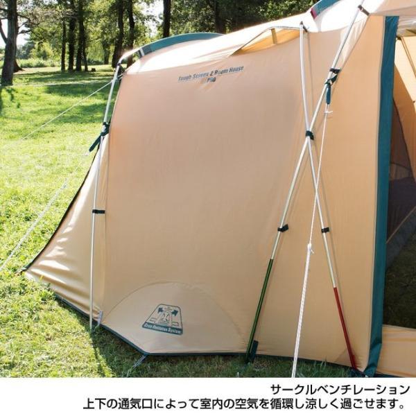 コールマン タフスクリーン2ルームハウス (2000031571) キャンプ テント Coleman|alpen-group|06
