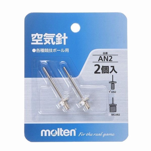 モルテン 空気針 サッカー/フットサル AN2 molten