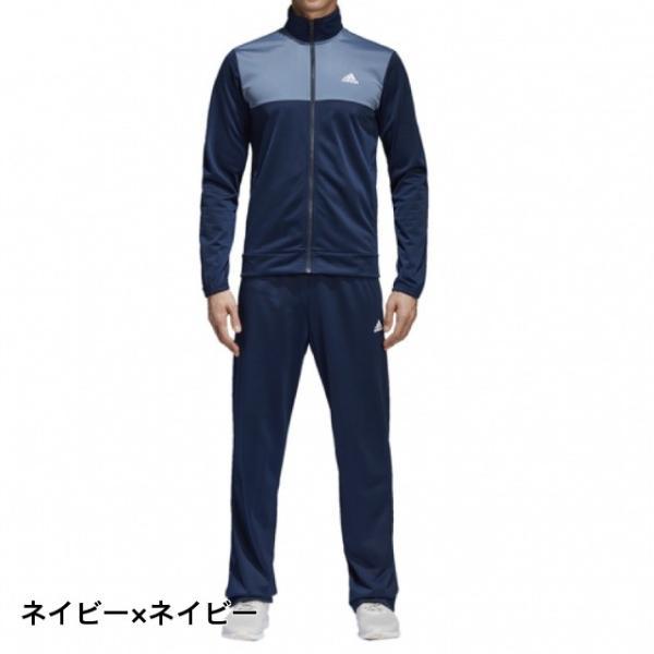 アディダス メンズ ジャージ 上下セット カラーブロックトラックスーツ MMJ73 adidas|alpen-group|02