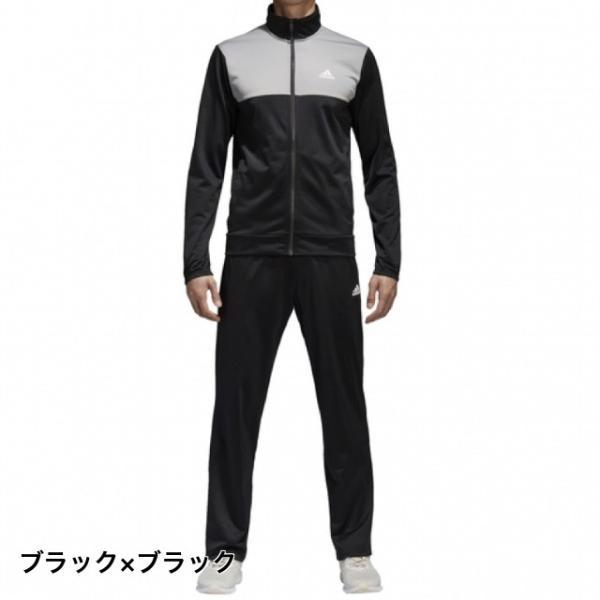 アディダス メンズ ジャージ 上下セット カラーブロックトラックスーツ MMJ73 adidas|alpen-group|05
