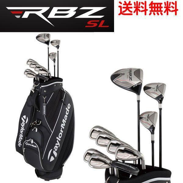 TaylorMade Irons 5-SW RocketBallz SL Steel Regular Shaft RocketBallz Golfschläger Golfschläger & -ausrüstungsartikel