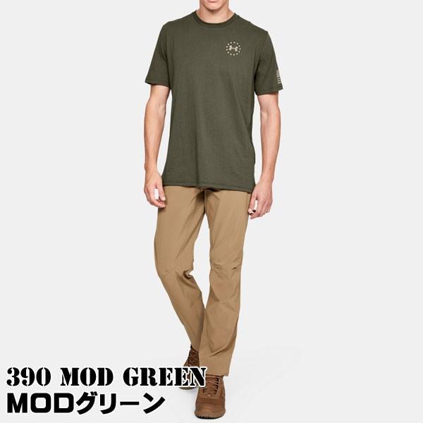 アンダーアーマー ヒートギア 半袖 メンズ Tシャツ 1333350 Under Armour Heatgear USAモデル|alphagolf|05
