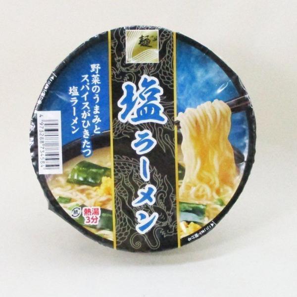 カップラーメンx12個セット塩ラーメン粉末スープ麺のスナオシ/