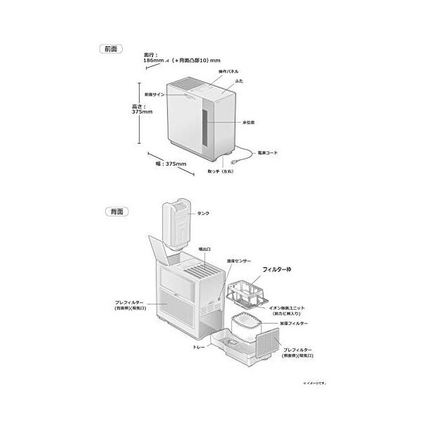 パナソニック 加湿機 気化式 ナノイー搭載 ~14畳 ミスティホワイト FE-KXR05-W