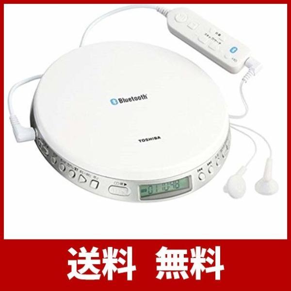 東芝 Bluetooth対応スピードコントロール付ポータブルCDプレーヤーTOSHIBA TY-P3-W