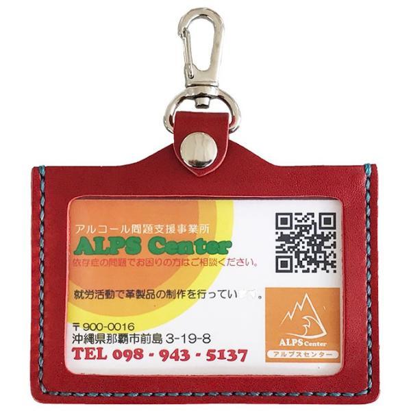 IDカードホルダー IDカードケース 革 レザー 本革製IDケース付きネックストラップ おしゃれ  社員証  首かけ(受注生産 の為1〜10営業日で出荷)|alpsc|04