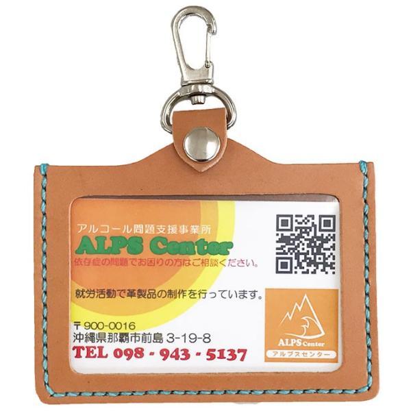 IDカードホルダー IDカードケース 革 レザー 本革製IDケース付きネックストラップ おしゃれ  社員証  首かけ(受注生産 の為1〜10営業日で出荷)|alpsc|05