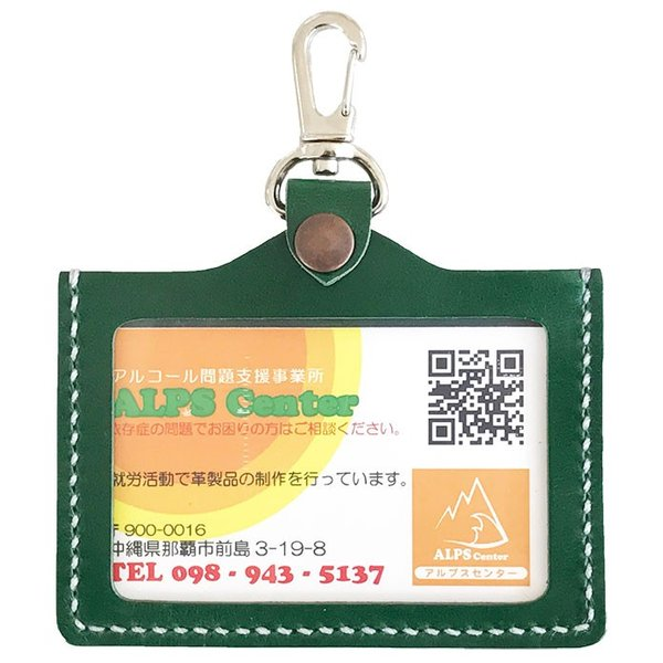 IDカードホルダー IDカードケース 革 レザー 本革製IDケース付きネックストラップ おしゃれ  社員証  首かけ(受注生産 の為1〜10営業日で出荷)|alpsc|06