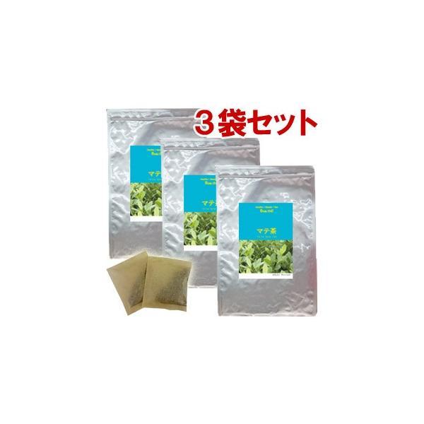 マテ茶 3袋セット(30包)【送料無料】