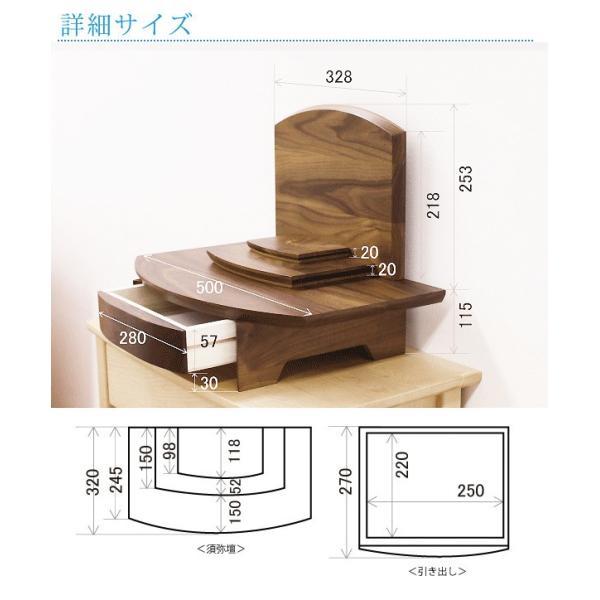 供養壇 幅50cm 高さ50cm 天然木 ウォールナット ナラ クラフト リバーシブル可 日本製 北海道 ペット仏壇 現代仏壇 クラフトステージ 送料無料 ALTAR|altar|06