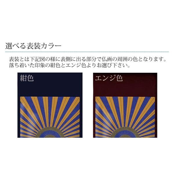 掛軸 Sサイズ 1幅 カラー2色 仏画 22種類 天然木 バーズアイメープル 日本製 浄土真宗 スタンド式 磨き塗装 仏具 送料無料 ALTAR 仏壇 モダン|altar|04