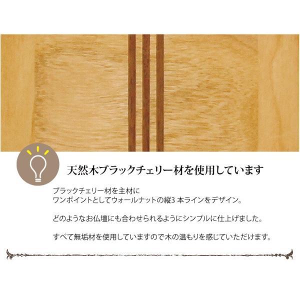 掛軸 Sサイズ 1幅 仏画 22種類 天然木 ブラックチェリー 日本製 北海道生産 浄土真宗 スタンド式 クラフト仏具 職人 送料無料 ALTAR 仏壇|altar|04