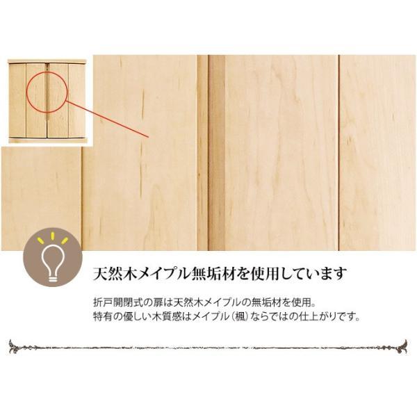 コンパクト仏壇 17号 幅50cm 高さ50.5cm ワイドサイズ 天然木メイプル 北海道 日本製 ナチュラル LED  送料無料 セール 仏具 ALTAR|altar|02
