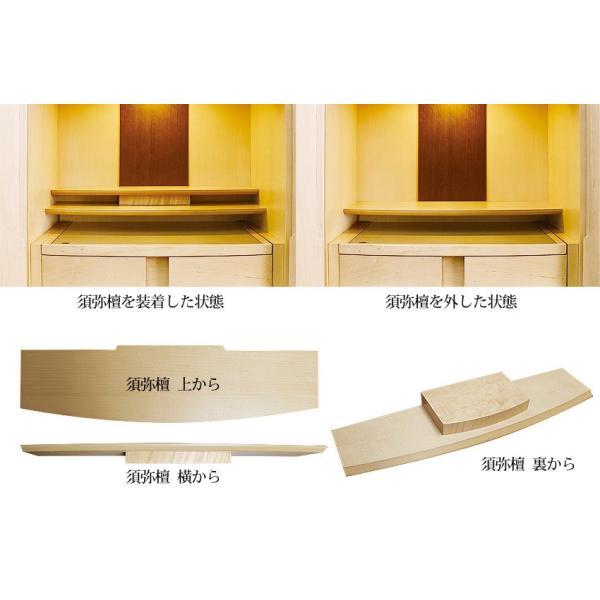 コンパクト仏壇 17号 幅50cm 高さ50.5cm ワイドサイズ 天然木メイプル 北海道 日本製 ナチュラル LED  送料無料 セール 仏具 ALTAR|altar|04