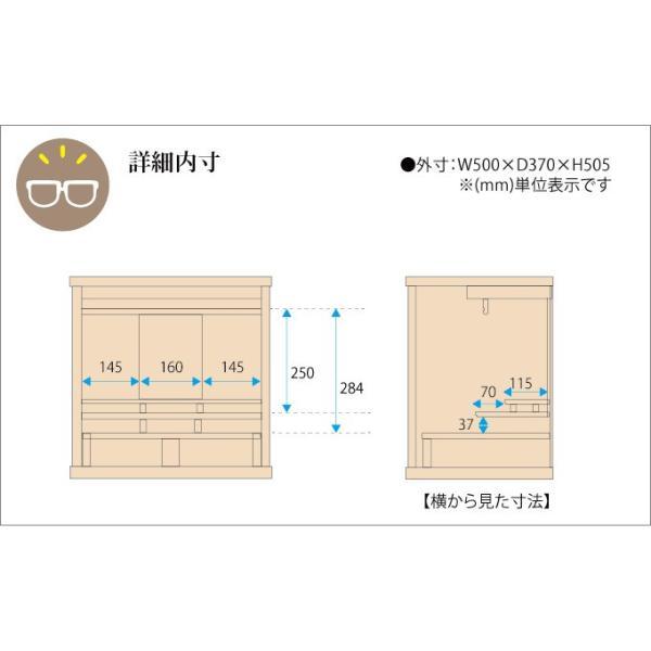 コンパクト仏壇 17号 幅50cm 高さ50.5cm ワイドサイズ 天然木メイプル 北海道 日本製 ナチュラル LED  送料無料 セール 仏具 ALTAR|altar|06