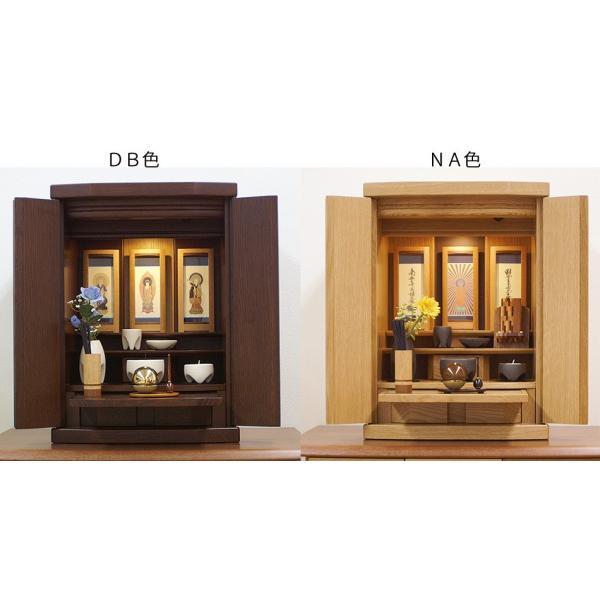 コンパクト仏壇 18号 カラー2色 幅39cm 高さ54cm 天然木 ナラ オーク 須弥段取り外し 須弥段スライド LED  北海道 日本製 モダン仏壇 送料無料 セール ALTAR|altar|02