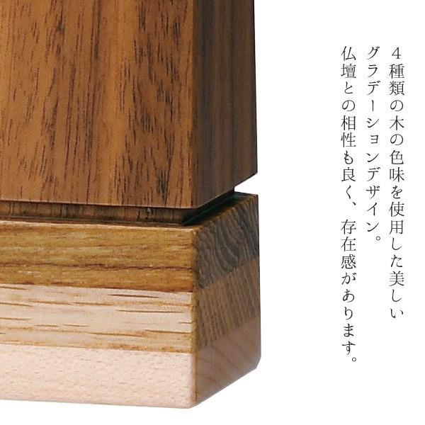 位牌 4.0寸 ローツェ 寄木 天然木 W5.9 D3.5 H16 ウォールナット クラフト 日本製 仏具 現代仏壇 モダン仏壇 八木研 送料無料 ALTAR アルタ|altar|02
