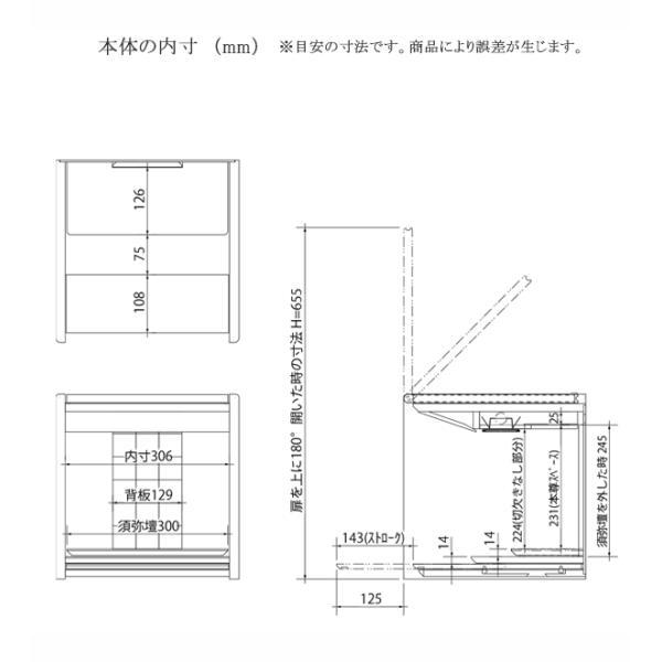 コンパクト仏壇 キューボ 幅34.2cm 高さ34.5cm 天然木メイプル 市松模様 LED照明 現代仏壇 モダン仏壇 手元供養 送料無料 日本製 ALTAR セール|altar|04