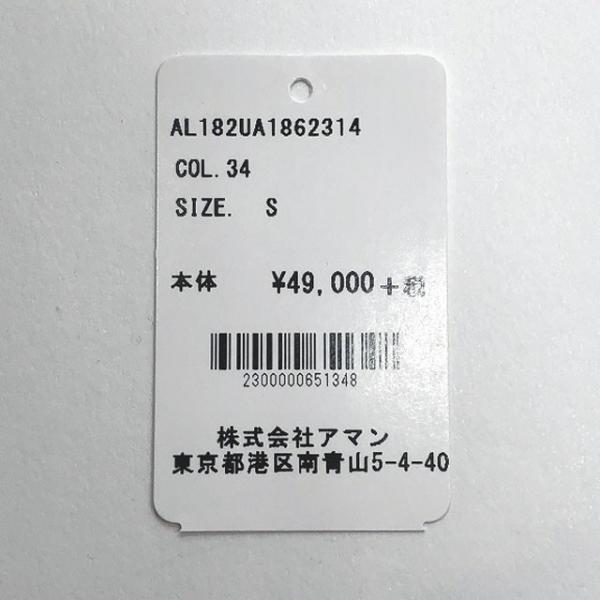 ALTEA アルテア COPPER コッパー ワッフルジャージー 2Bジャケット altasotto 09