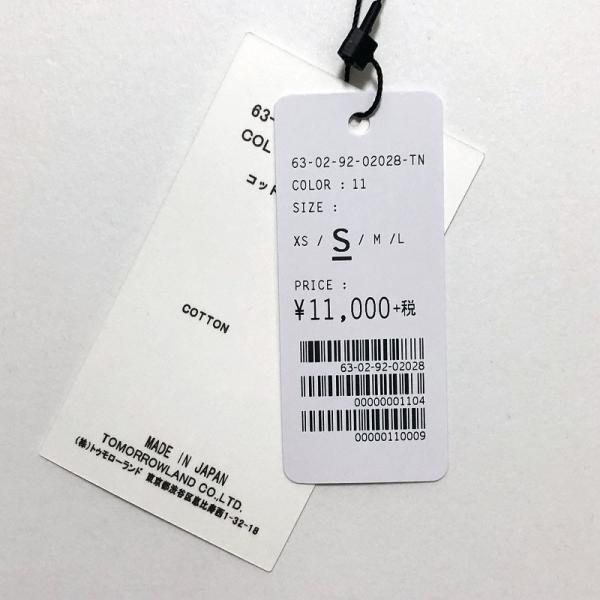 TOMORROWLAND トゥモローランド メンズ スキッパーカラー ニットポロシャツ|altasotto|13