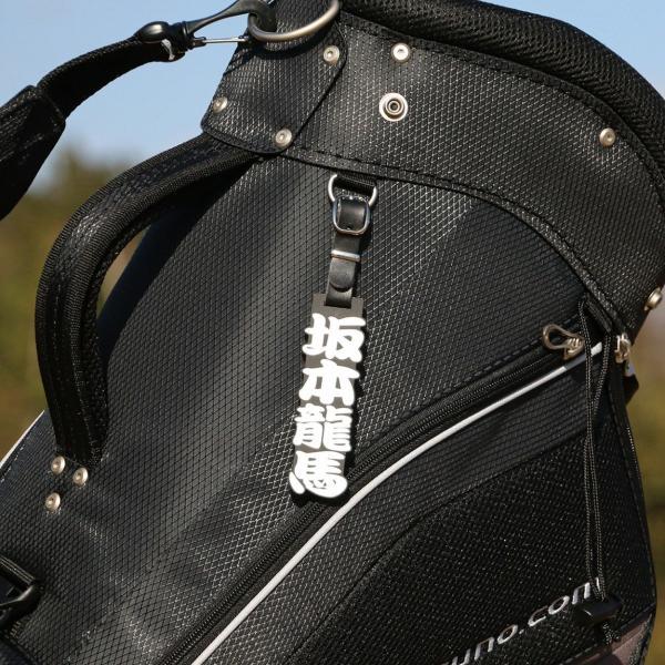 ゴルフ 浮き彫り ゴールド シルバー ネームプレート ネームタグ 名前札/メール便 送料無料/|altasystem|09