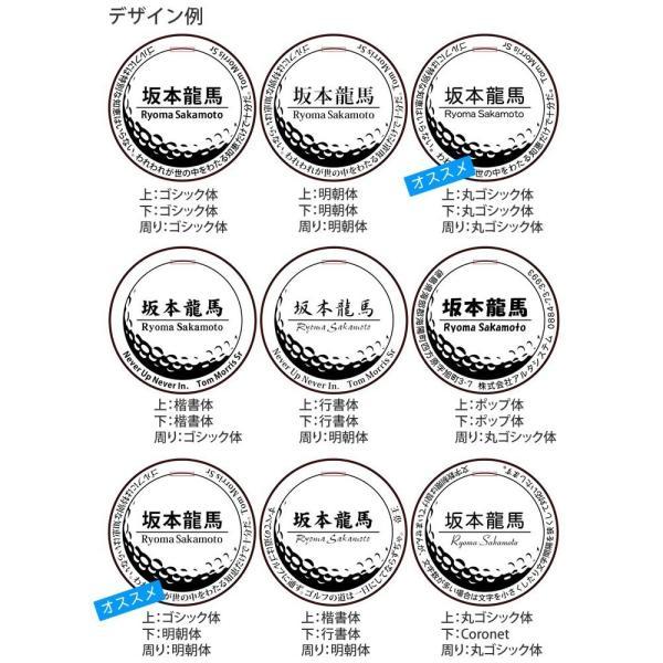 ゴルフバッグ ネームタグ 円弧文字列デザイン(丸型 クリア DX バックプレート付)※同一内容2個セット メール便(ネコポス)送料無料・ネームプレート 名前札|altasystem|05