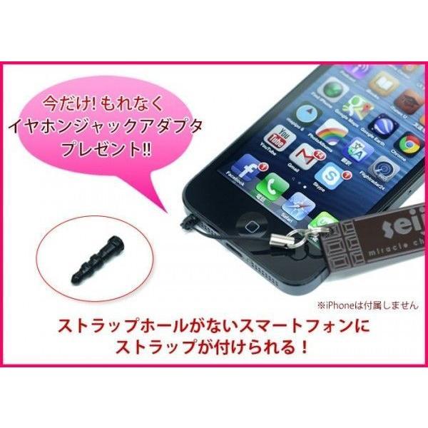 国道標識ストラップ (ラージサイズ)  携帯 スマホ ストラップ iphone6 ケース 対応 イヤホンジャック/メール便 送料無料/|altasystem|04