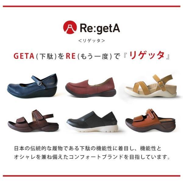 リゲッタ Re:getA 3200 お試し版バックベルトサンダル|altolibro|04