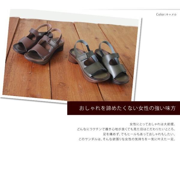 R -アール-AR-3200 手染めコンフォートサンダル-バックベルト付き altolibro 14