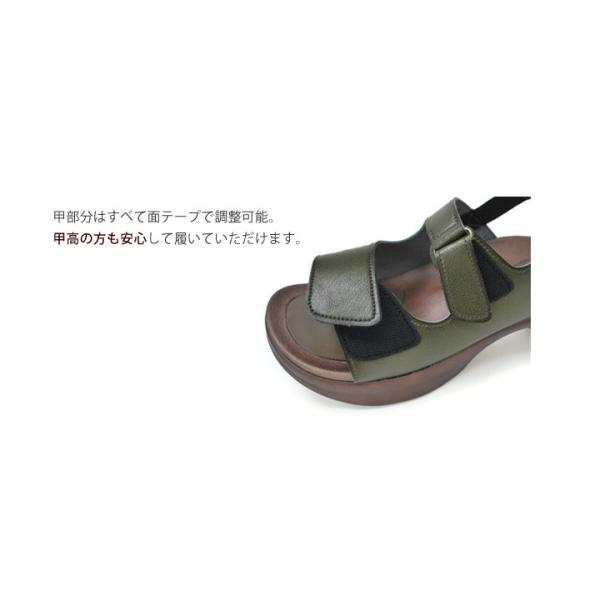 R -アール-AR-3200 手染めコンフォートサンダル-バックベルト付き altolibro 08