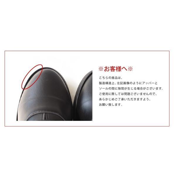 リゲッタカヌー  RegettaCanoe   CJFC-7113 フラットソール メンズビジネスシューズ プレーンタイプ|altolibro|13