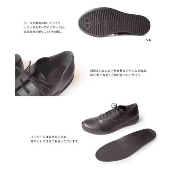 リゲッタカヌー  RegettaCanoe   CJFC-7113 フラットソール メンズビジネスシューズ プレーンタイプ|altolibro|06