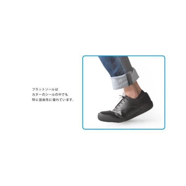 リゲッタカヌー  RegettaCanoe   CJFC-7113 フラットソール メンズビジネスシューズ プレーンタイプ|altolibro|09