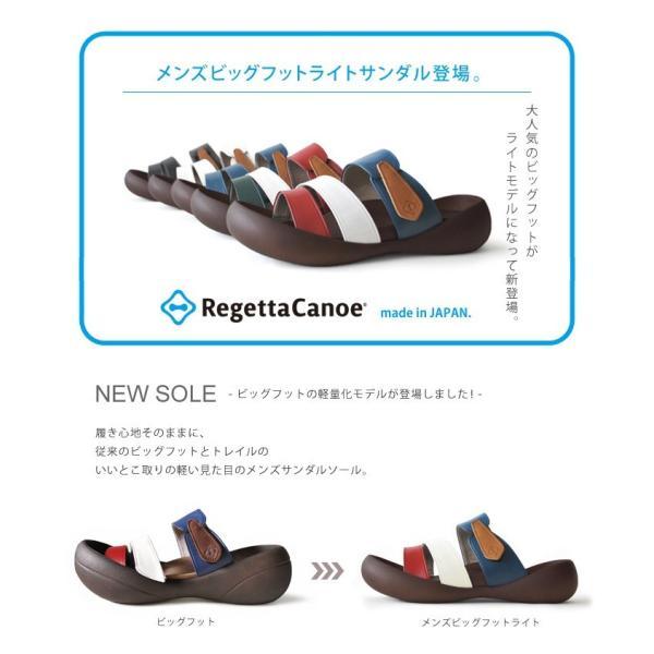 リゲッタカヌー RegettaCanoe  CJMB-2500 メンズビッグフットライトサンダル/メンズ|altolibro|03