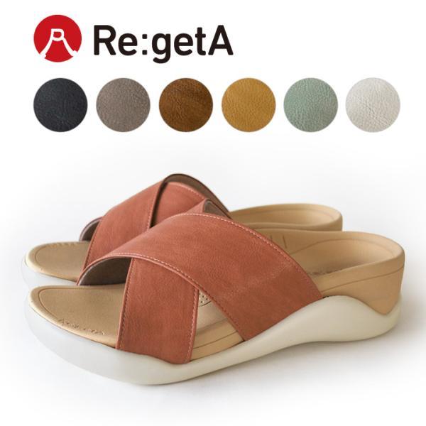 リゲッタRe:getAECR-001サンダルレディース厚底履きやすい疲れにくい痛くない