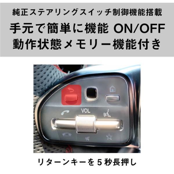 ベンツ CLAクラス 型式:C118/X118 TVキャンセラー MBUX E2TV Type03|altporte|03