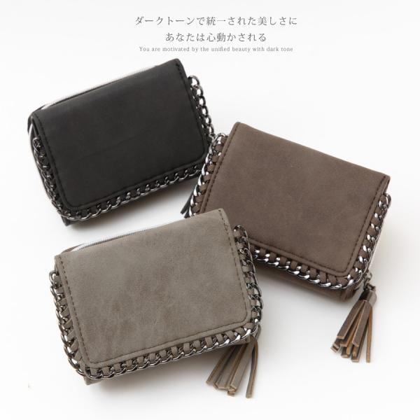 cb6c5dddd1f6 ... 三つ折り財布 レディース コンパクト メンズ 小さい財布 さいふ サイフ 小銭入れ カードポケットスエード チェーン ...