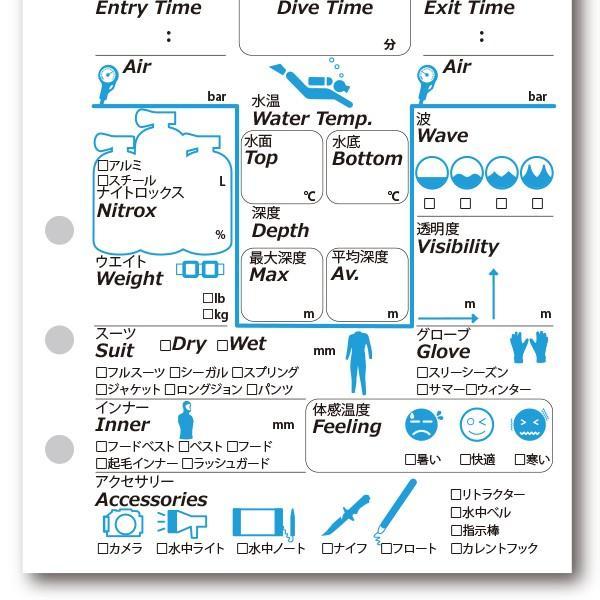 ログブック 6穴タイプ 40枚 40ダイブ゛分 ナイトロックス対応 ログブックレフィル ブルー×ブラック dive-011|alucia|04