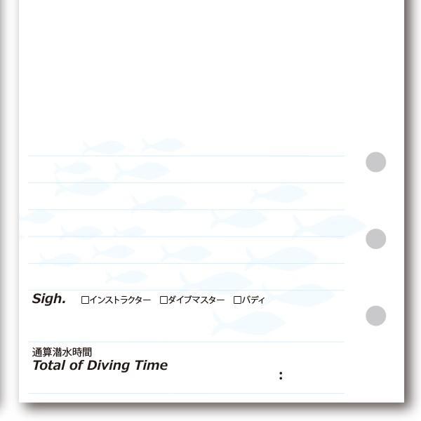 ログブック 6穴タイプ 40枚 40ダイブ゛分 ナイトロックス対応 ログブックレフィル ブルー×ブラック dive-011|alucia|06