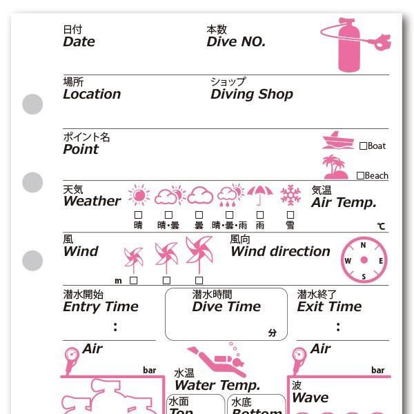 ログブック 6穴タイプ 40枚 40ダイブ゛分 ナイトロックス対応 ログブックレフィル ピンク×ブラック dive-012|alucia|03