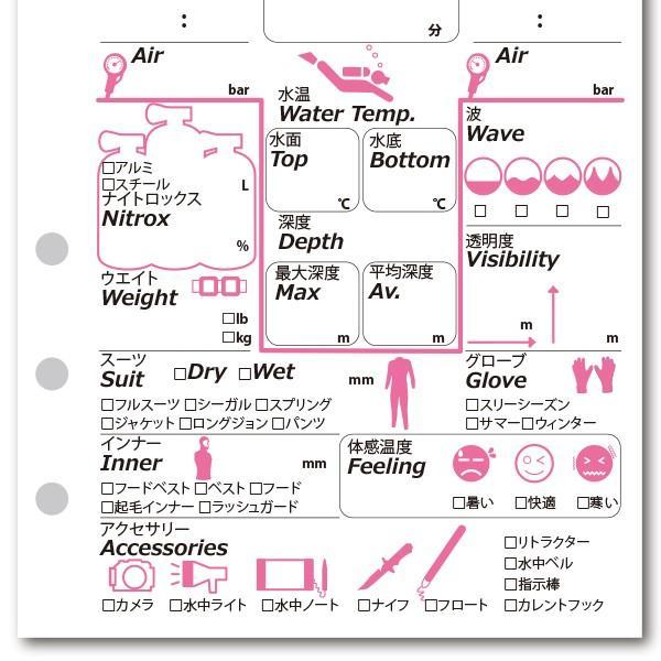 ログブック 6穴タイプ 40枚 40ダイブ゛分 ナイトロックス対応 ログブックレフィル ピンク×ブラック dive-012|alucia|04