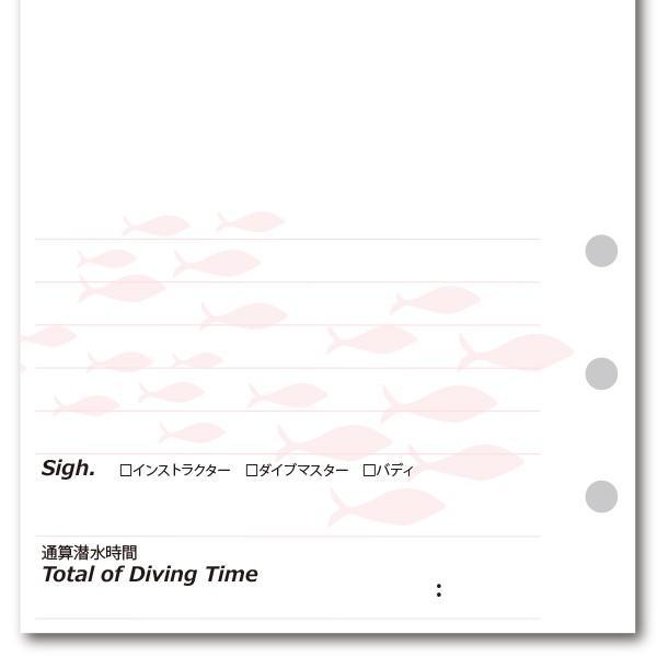 ログブック 6穴タイプ 40枚 40ダイブ゛分 ナイトロックス対応 ログブックレフィル ピンク×ブラック dive-012|alucia|06
