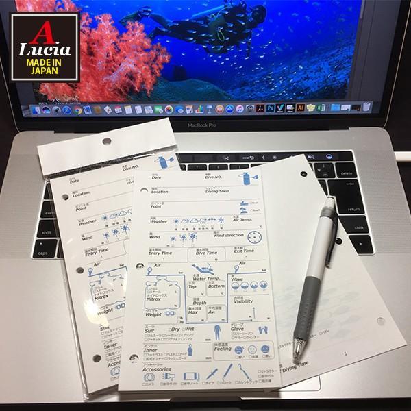 ログブック 3穴タイプ PADIバインダー規格 40枚 40ダイブ゛分 ナイトロックス対応 ログブックレフィル ブルー×ブラック dive-101|alucia|02