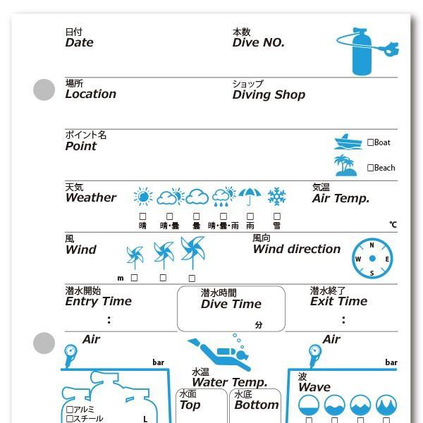 ログブック 3穴タイプ PADIバインダー規格 40枚 40ダイブ゛分 ナイトロックス対応 ログブックレフィル ブルー×ブラック dive-101|alucia|03