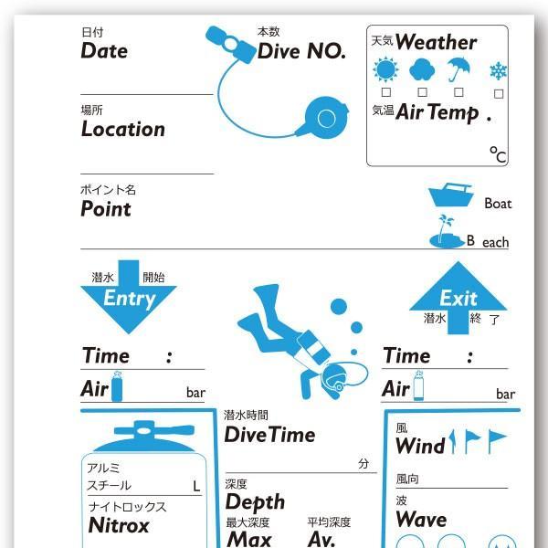 ログブック 6穴タイプ 30枚 30ダイブ゛分 ナイトロックス対応 ダイビングアクセサリー ログブックレフィル ブルー×ブラック dive-1|alucia|03