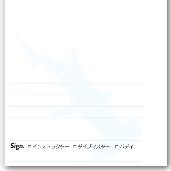 ログブック 6穴タイプ 30枚 30ダイブ゛分 ナイトロックス対応 ダイビングアクセサリー ログブックレフィル ブルー×ブラック dive-1|alucia|06